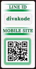 LINE @divakode